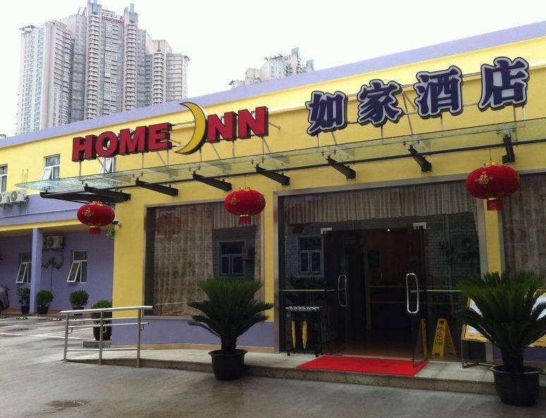 如家酒店创始人季琦的创业速成法