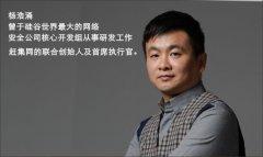 赶集网杨浩涌的创业故事