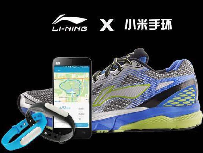互联网+鞋服行业下的李宁小米智能跑鞋