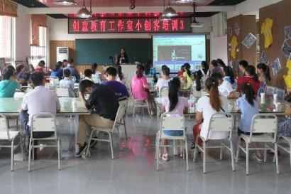 国内创客教育的发展历程
