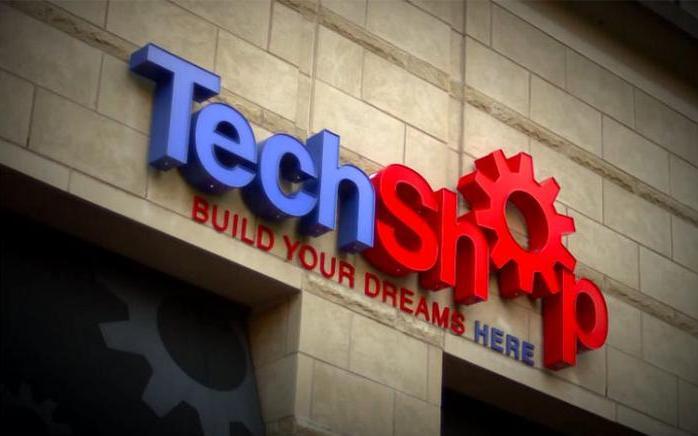 TechShop 技术工坊
