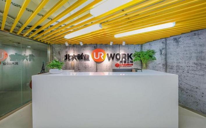 北大创业优客工场由北大创业孵化器与优客工场联合运营成立