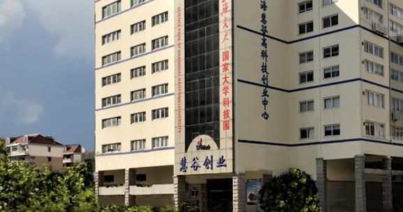 上海交大国家科技创业园