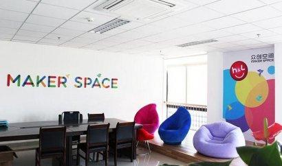 众创空间是什么意思?