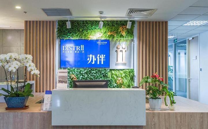 上海distrii办伴办伴科技首推分布式生态办公理念