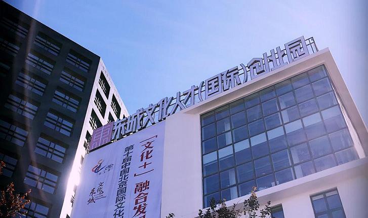 北京金宝和空间企业孵化器有限责任公司