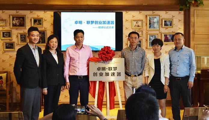 北京联梦空间科技有限公司