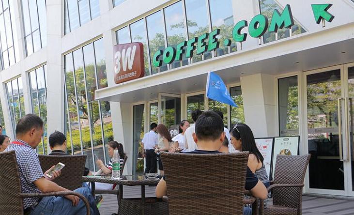 北京3w咖啡馆与其他创客咖啡有何区别