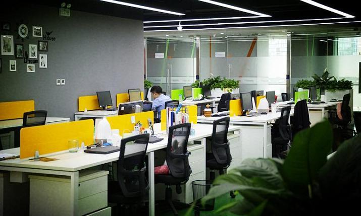 北京硅谷创客空间
