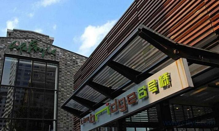 上海八号桥创意园区
