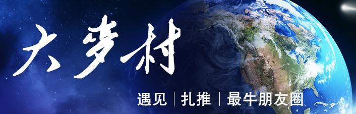 物众(上海)科技有限公司