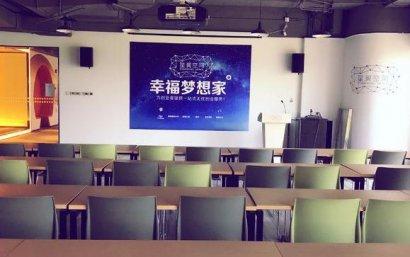 <b>上海星翼空间</b>