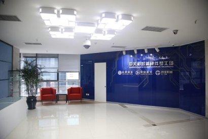 北京硬创梦工场
