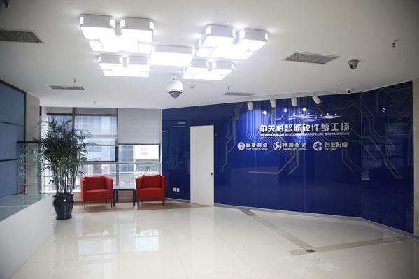 北京硬创梦工场科技有限公司