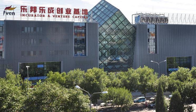 北京乐邦乐成科技孵化器有限公司