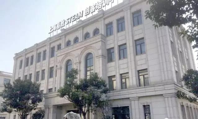 上海易教STEAM创客培训中心