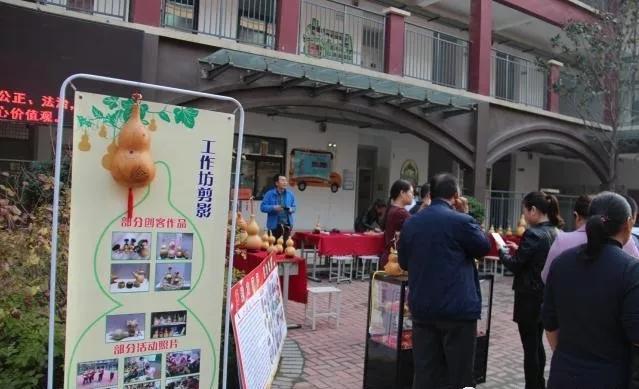 郑州八十中创客工作坊现场