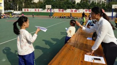 柳州市羊角山小学科技创客节开幕
