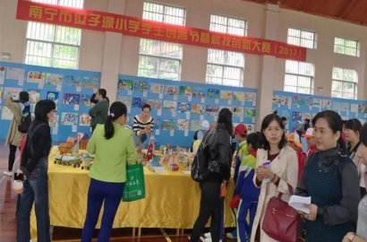 南宁市锦华小学创客教育蓄能进行时