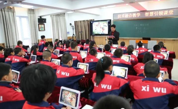 西五小学创客教育领导小组