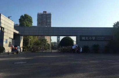 重庆市璧山区创客教育教师交流培训会召开
