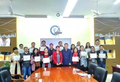 武汉市中小学创客教育直通车(第五站)总结会