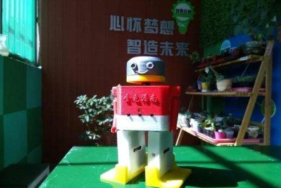 潘南小学第二届创客文化节的成功举办