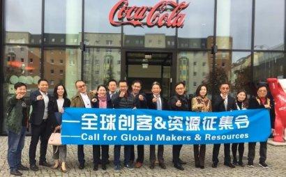 《创客中国》探秘德国人工智能,感受德国工业