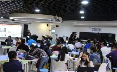 2017年广州市中小学创客教育种子教师培训