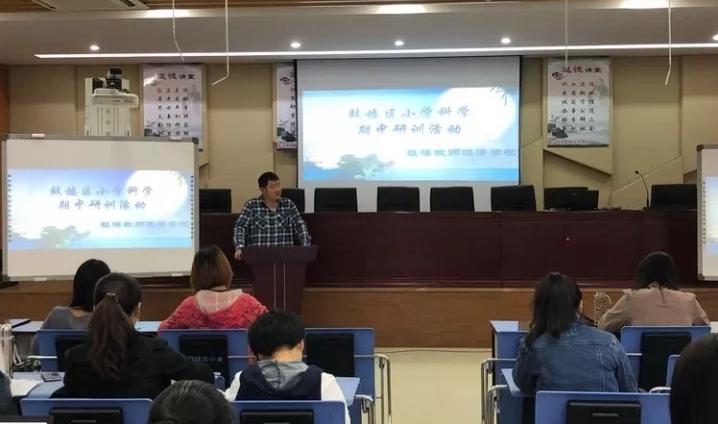 南京市鼓楼区创客教师研训活动召开