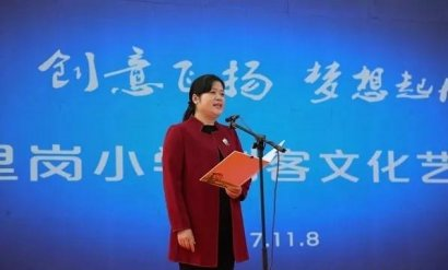 郑州市管城区二里岗小学举行创客文化艺术节