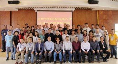 深圳技师学院接待甘肃省张掖市一线创客参观