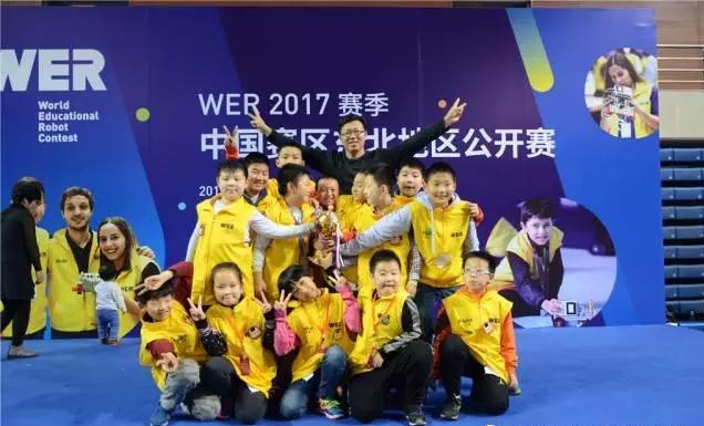 本溪市联丰小学在WER2017赛季中国赛区东北地区赛中取得佳绩