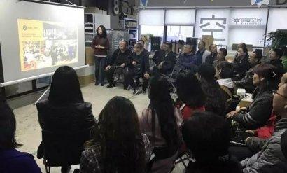 内蒙锡林郭勒盟中小学校园长访问北京创客空间
