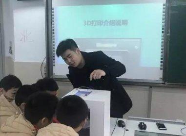酷哥机器人创客教育课程走进杭州江南实验学校