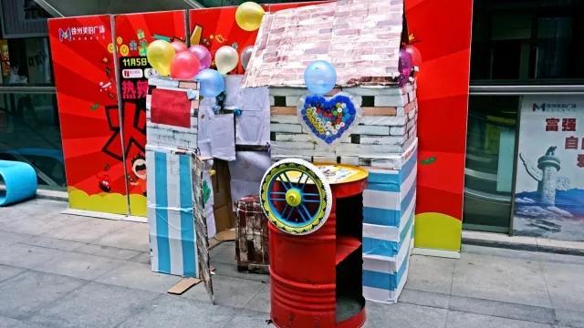 小学生喜爱的创客作品涂鸦之屋