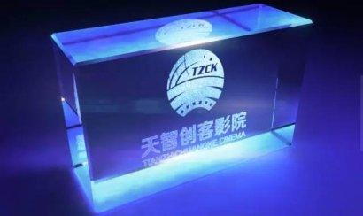 天智创客签约中南林业科技大学
