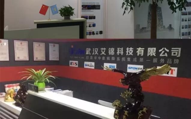 武汉市IP创客空间