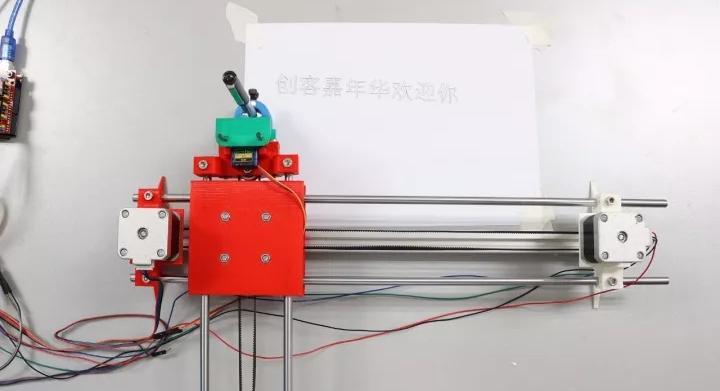写字机器人