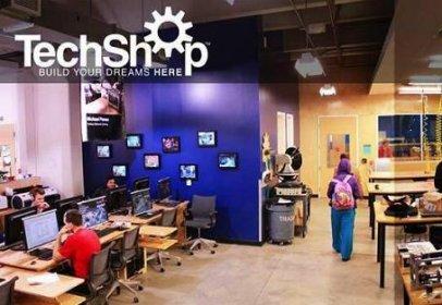 美国最成功的创客空间TechShop倒闭了