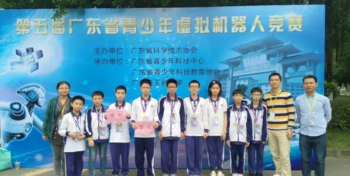 育贤实验学校创客在广东省虚拟机器人大赛中获奖