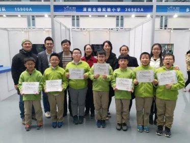 渭南市北塘实验小学在中美青年创客大赛中获奖