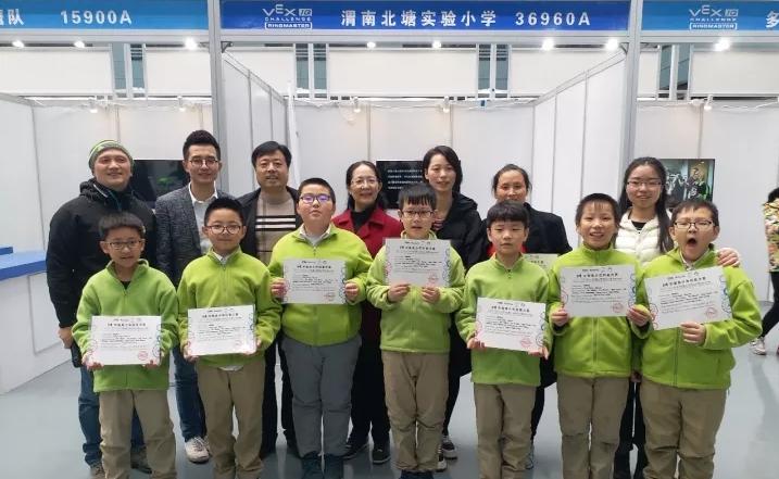 渭南市北塘实验小学在中美青少年创客大赛中获奖