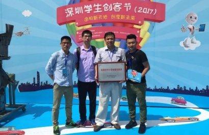 盐田区外国语学校在深圳市第三届创客节上获奖