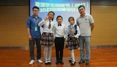 大鹏中心小学在2017深圳市学生创客节中再创佳绩