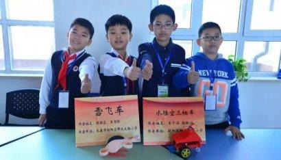 解放大路小学在长春市中小学生创客大赛中获奖