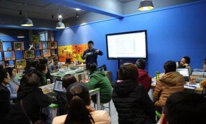 深圳城市学院创客教育教师培训通知