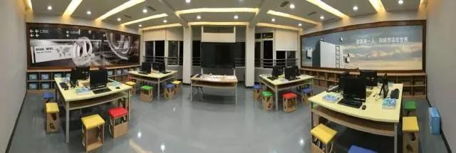工坊展示区