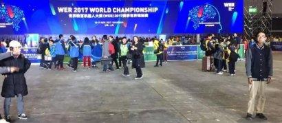 昆明一中喜获世界教育机器人大赛WER二等奖