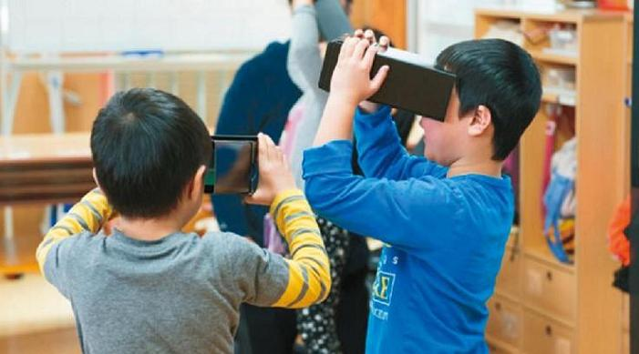 VR创客工坊创客教育课程
